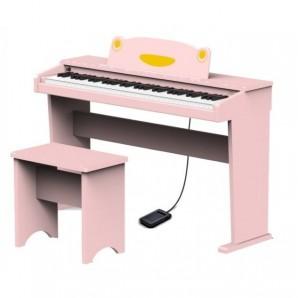 """Piano Digital """"RINGWAY"""" ARTESIA FUN-1 ROSA"""